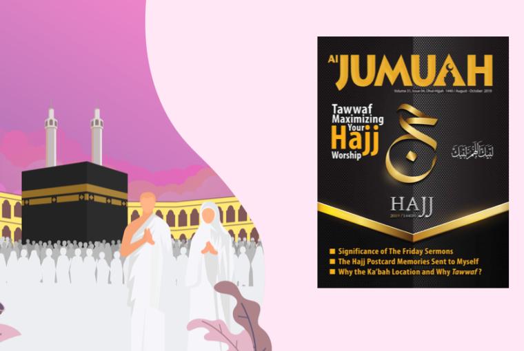 Subscribe Aljumuah